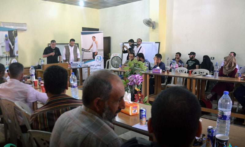 The founding meeting of the War-Disabled People Association, Northern Syria – June 28, 2018 (My Injury Is Not A Handicap Facebook Account)