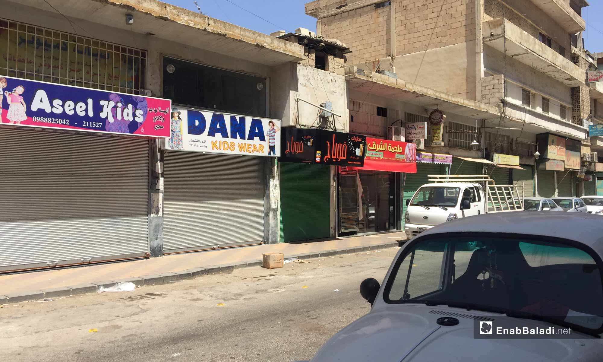 The axis road in the city of As-Suwayda – July 26, 2018 (Enab Baladi)