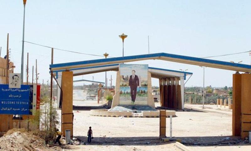 Abu Kamal crossing at the Syrian-Iraqi borders