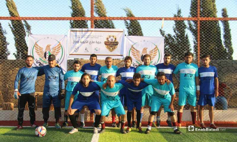 """""""The Martyrs Cup"""" at the city of Mare, northern rural Aleppo – (Enab Baladi)"""