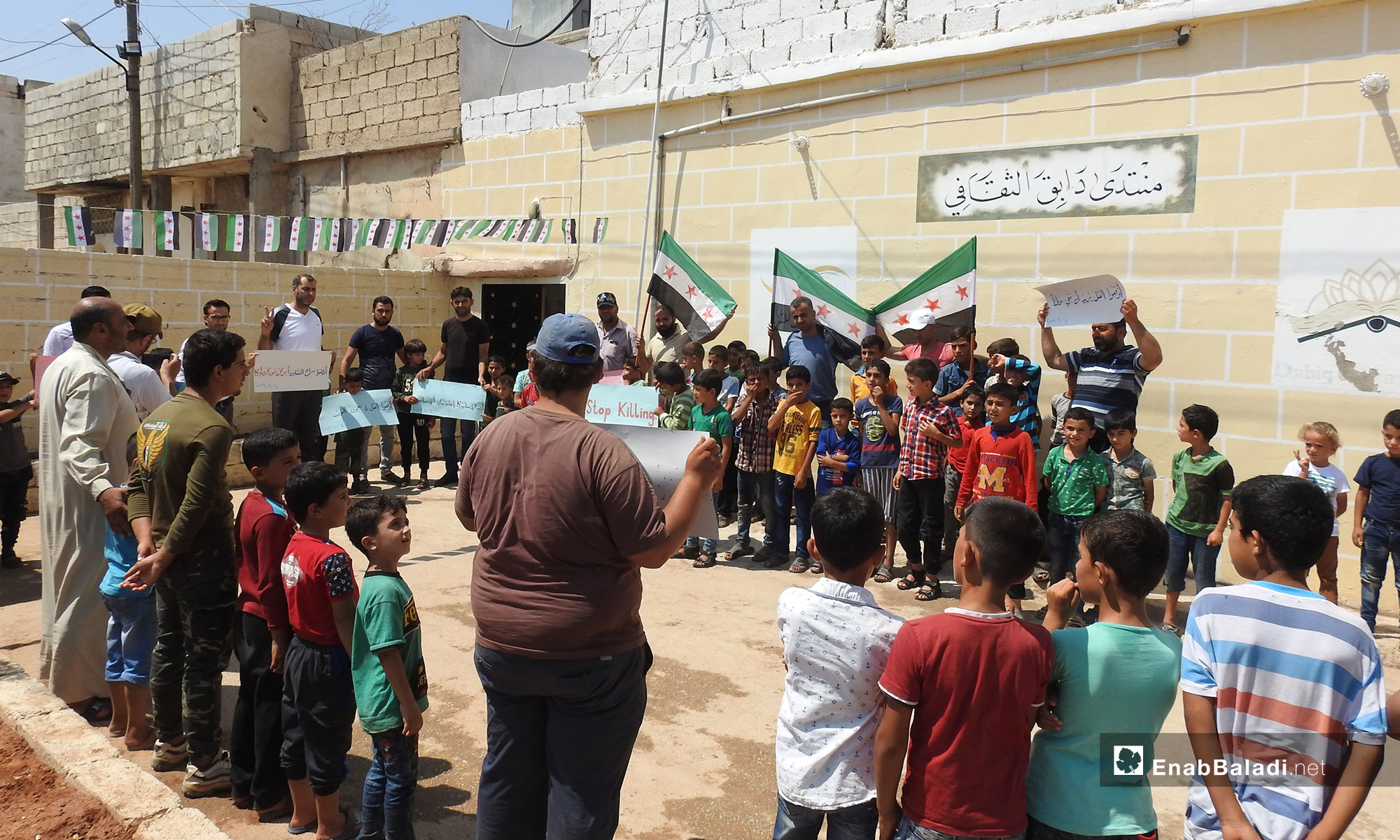 A Sit-in in the town of Dabiq protesting the violations of Syrian detainees' rights, northern rural Aleppo (The sign on the wall says: Dabiq Cultural Center) – August 2, 2018 (Enab Baladi)
