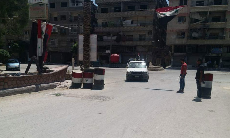 the entrance to the city of Ein Tarma, Eastern Ghouta (Damascus Now)