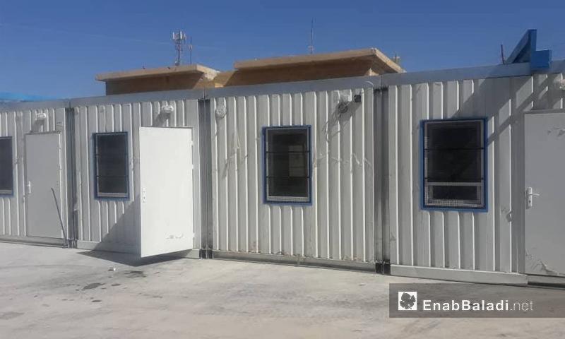 """Training centers under """"Orange"""" project for the vocational rehabilitation of youth (Enab Baladi)"""