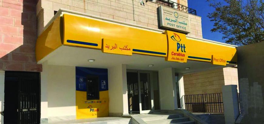 Turkish Post Office (PTT) in Jarabulus (Internet)