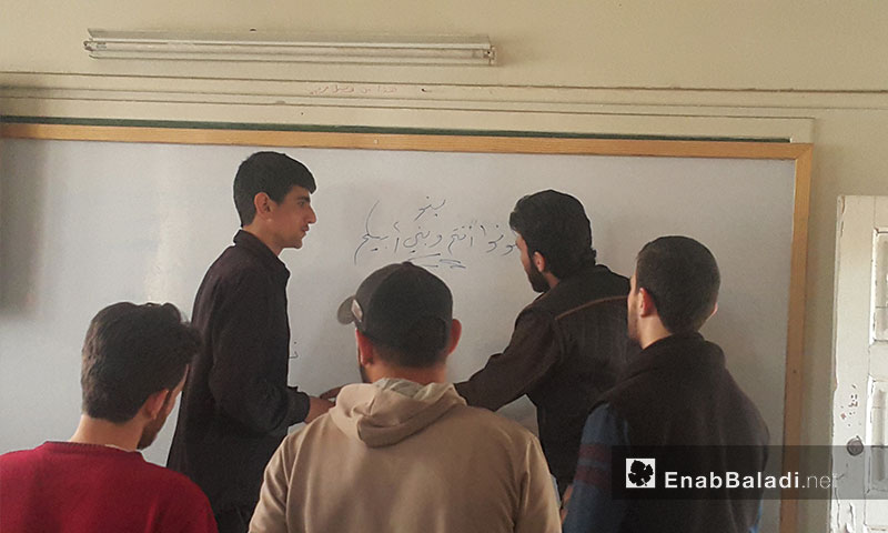 Arabic language students at Aleppo University's branch in Eastern Ghouta – April 2017 (Enab Baladi)