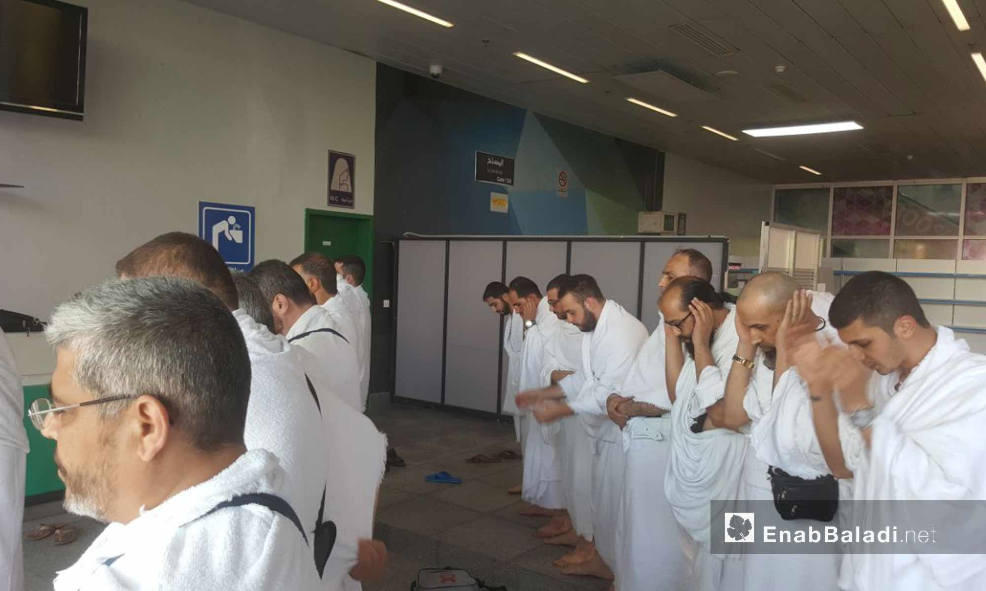 Syrian pilgrims arrive at Jeddah Airport, Saudi Arabia – August 4, 2018 (Enab Baladi)