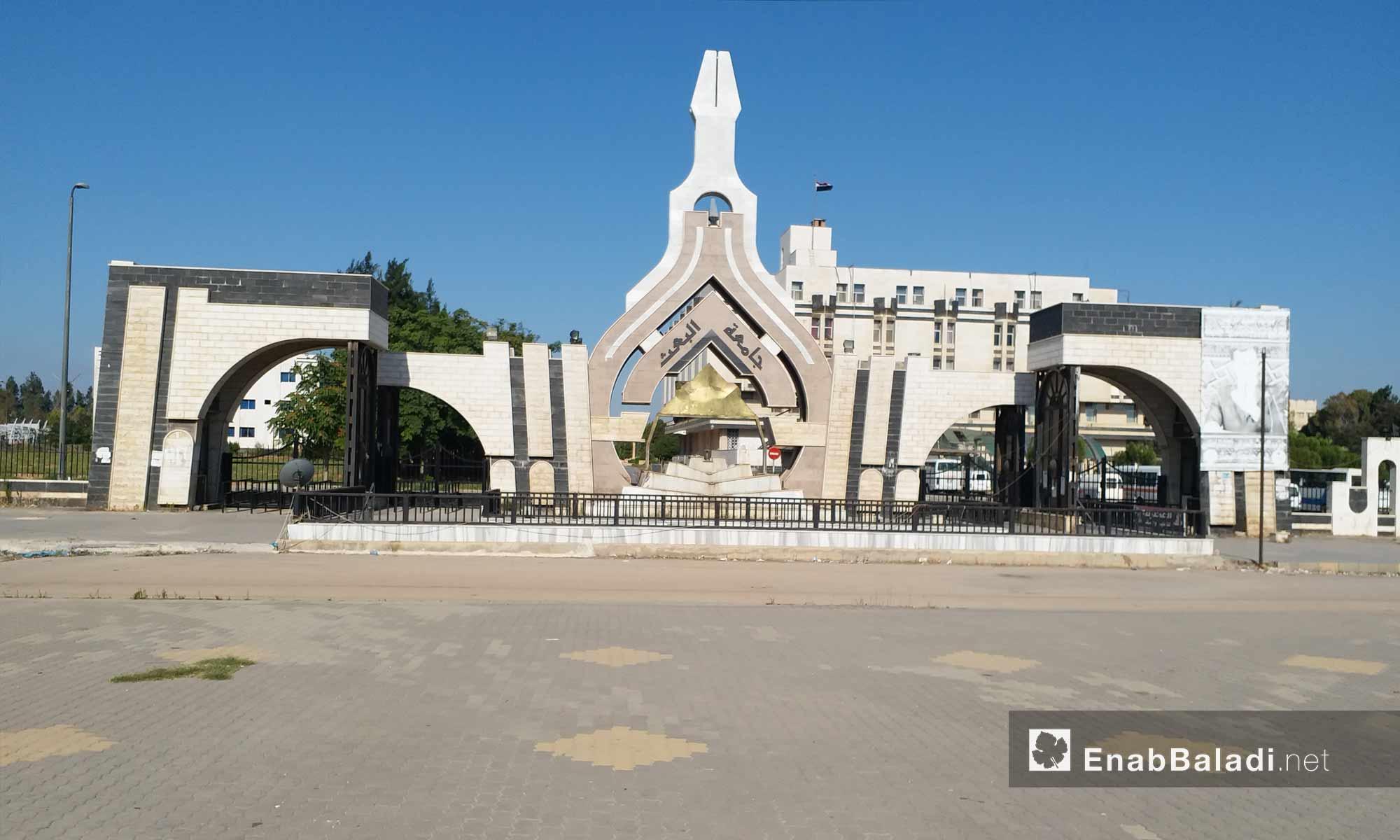 The entrance to Ba'ath University, Homs city - August 19, 2018 (Enab Baladi)