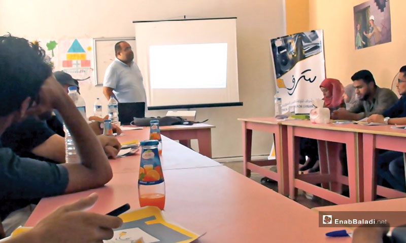 An introductory seminar for Syrian journalists and media activists about the ethics of journalism in Idlib – August 16, 2018 (Enab Baladi)