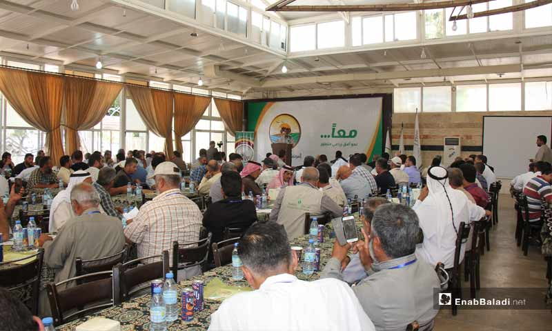 Of the Agricultural Conference's sessions in Northern Syria – August 6, 2018 (Enab Baladi)