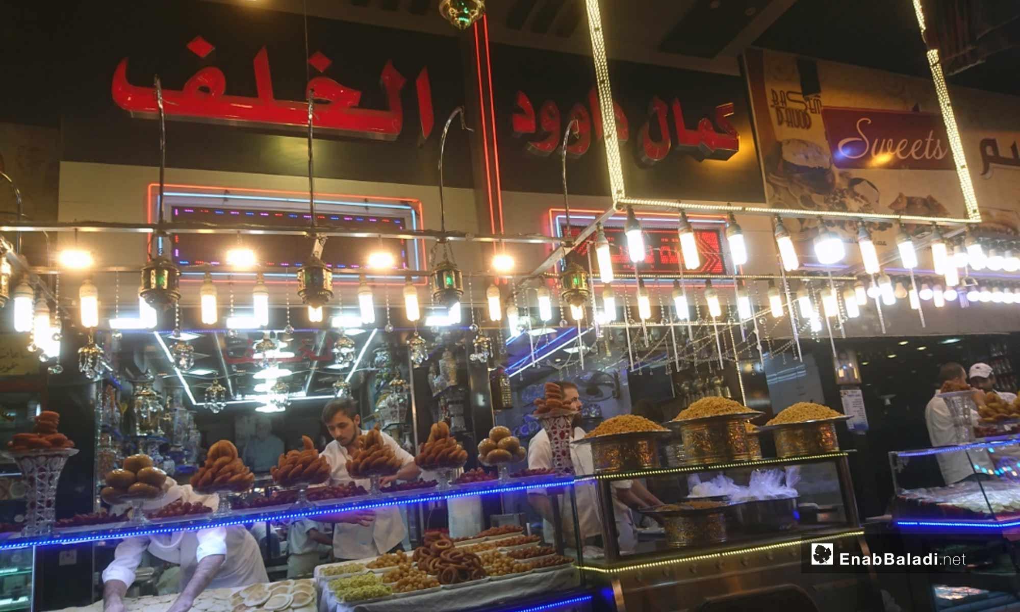 Eid al-Adha perpetrations in al-Midan Market, Damascus – August 16, 2018 (Enab Baladi)