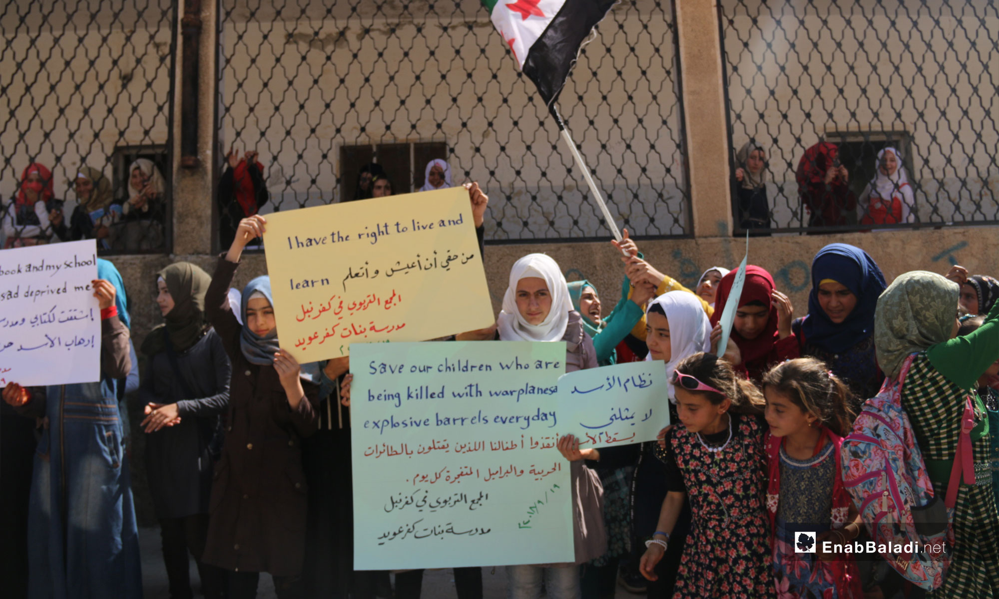 A protest organized by the educational staff of Kafr Oweid Town, rural Idlib, calling for the support of education in the liberated areas [The Assad's regime does not represent me; down with Assad]- September 19, 2018 (Enab Baladi)