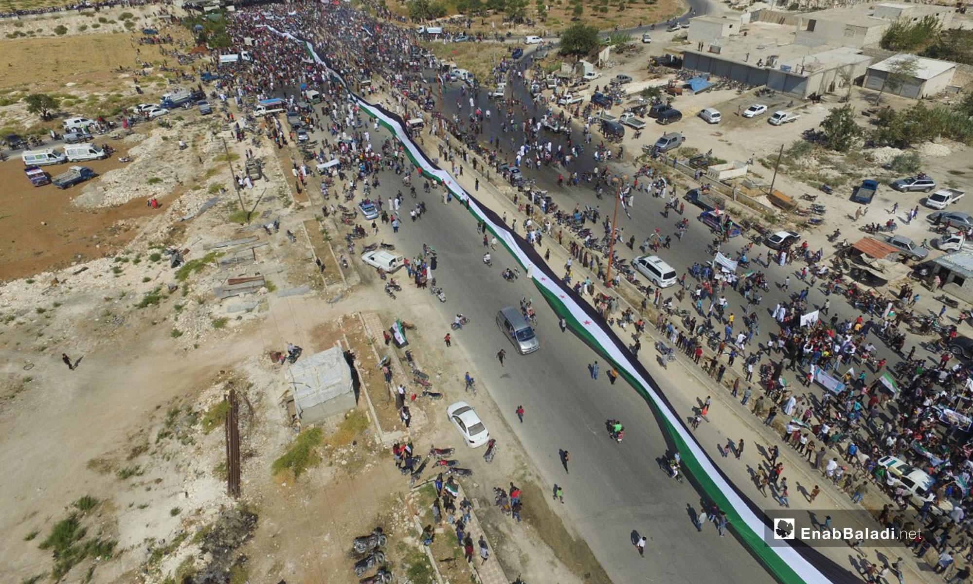 Demonstrations demanding the reignition of the revolution in Maarrat al-Nu