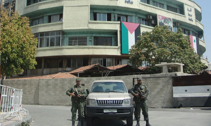 The Criminal Security Branch in the Syrian capital Damascus (Ministry of Interior Website)