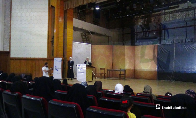 An event in celebration of former women detainees at Idlib's Cultural Center – September 7, 2018 (Enab Baladi)