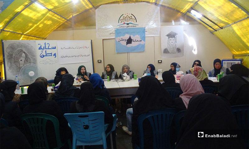 """The founding conference of """"Sahabat Watan"""" Assembly at the village of Dabiq – September 11, 2018 (Enab Baladi)"""