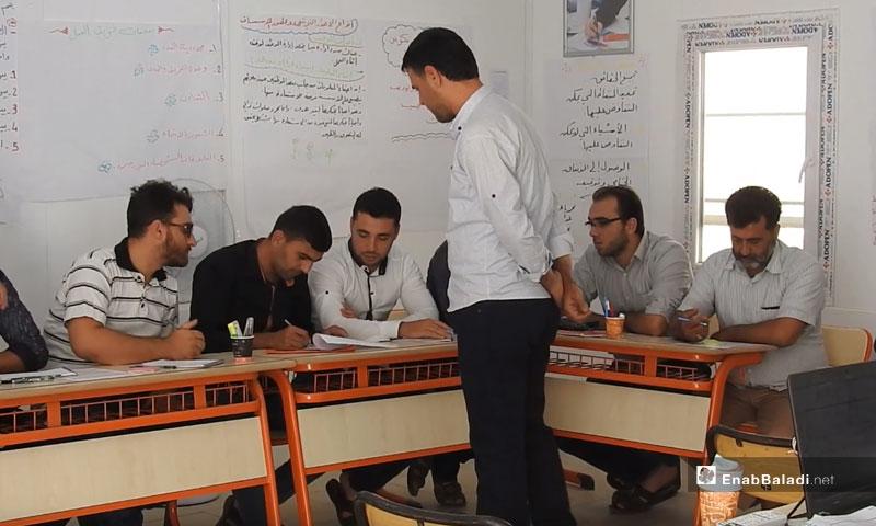The Mare' Vocational Training Center, rural Aleppo – September 2018 (Enab Baladi)