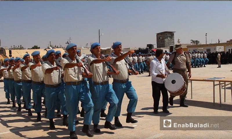 The graduation of the fourth batch of al-Rai police forces – August 28, 2018 (Enab Baladi)