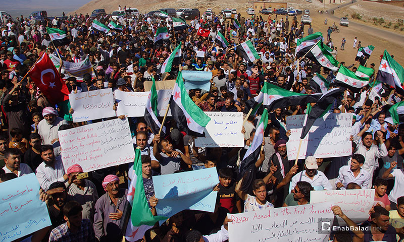 Demonstrations calling for the goals of the revolution, rural Hama – September 14, 2018 (Enab Baladi)