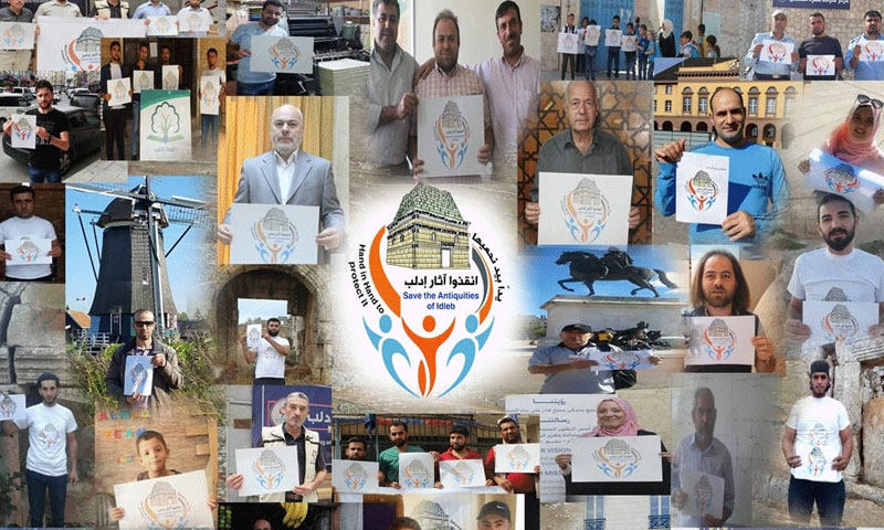 """Supporters of the """"Save the Antiquities of Idlib"""" campaign, October 2018 (The Idlib Antiquities Center Facebook Page)"""
