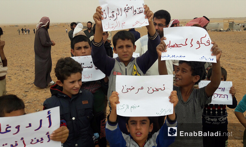 A vigil at the al-Rukban Camp [the carried signs say: We are patients; break the siege; Save the al-Rukban camp] – October 12, 2018 (Enab Baladi)