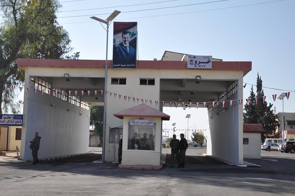 Syrian-Lebanese border crossing- December 14, 2017 (Syria News)