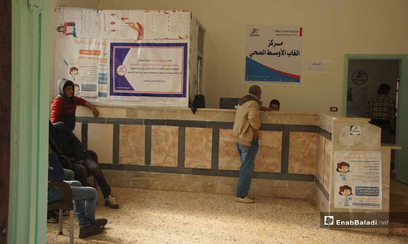 The Central al-Ghab Healthcare Center, rural Hama - November 14th, 2018 (Enab Baladi)