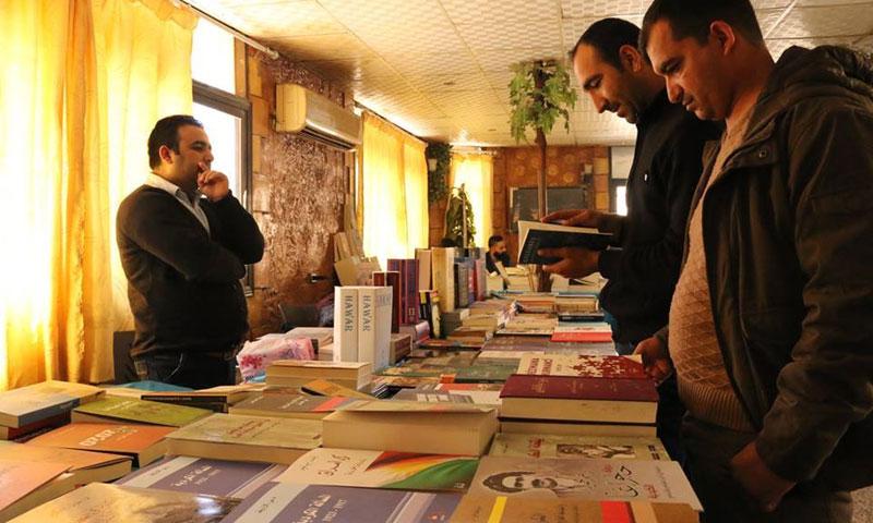 "The ""Mobile Book"" Fair in Ras al-Ayn, northern al-Hasakah – October 2018 (Syrian al-Hal)"
