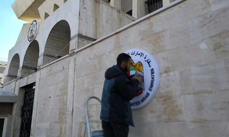 The maintenance of the UAE embassy in Damascus in preparation for opening it (Syrian Digital Media)