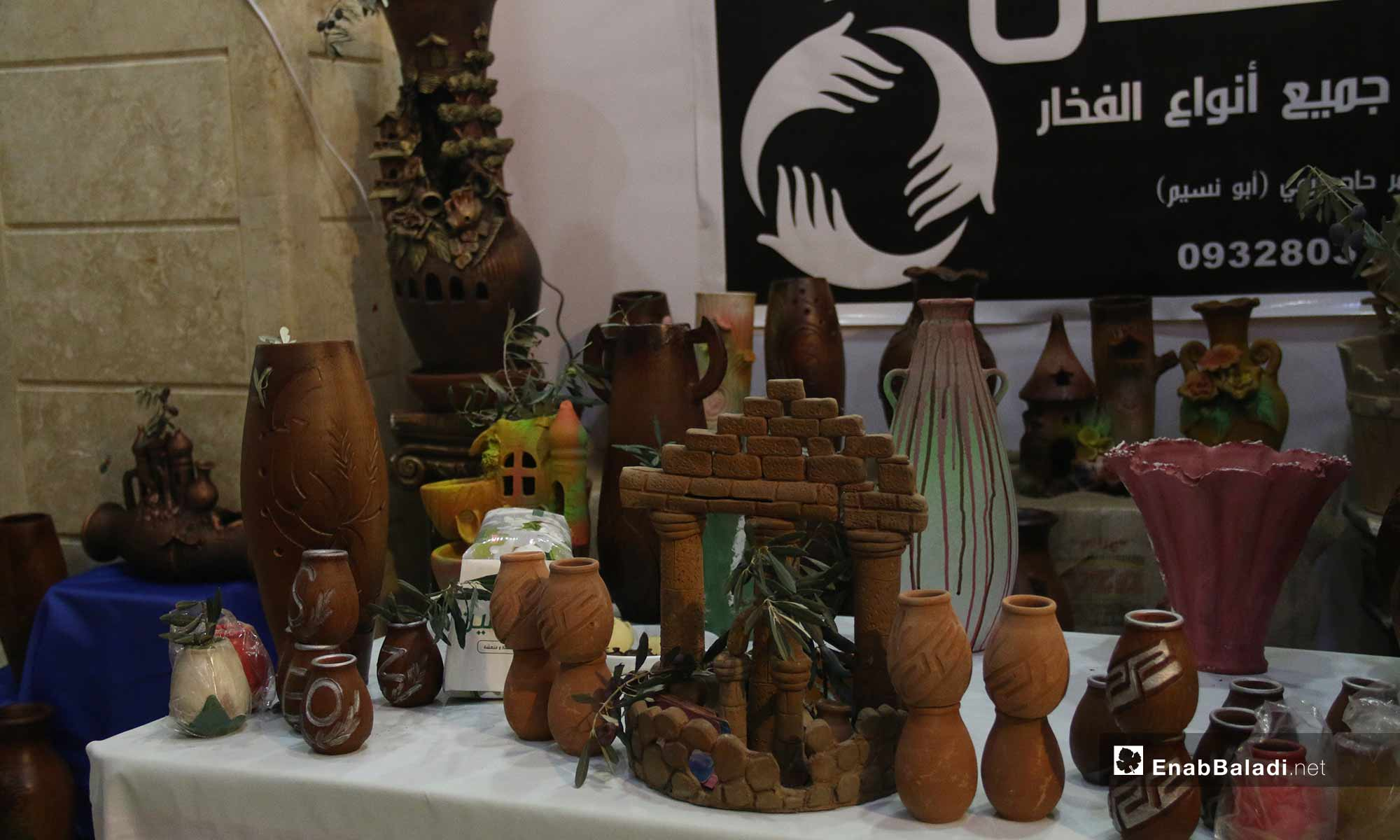 An exhibition for marketing olive products in the city of Armanaz in Idlib – December 15, 2018 (Enab Baladi)