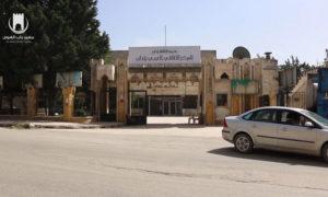 The Arabic Cultural Center, Idlib (Bab al-Hawa Crossing's Facebook Page)