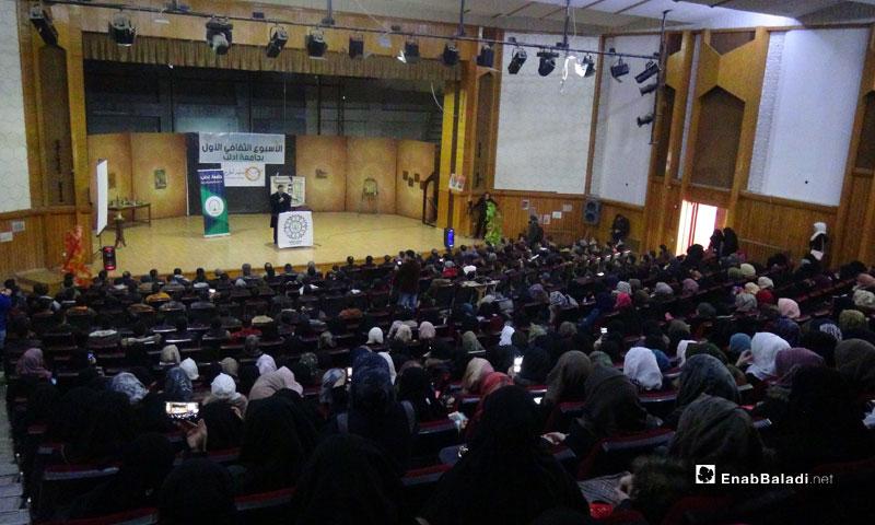Of the First Cultural Week in Idlib governorate – November 26, 2018 (Enab Baladi)