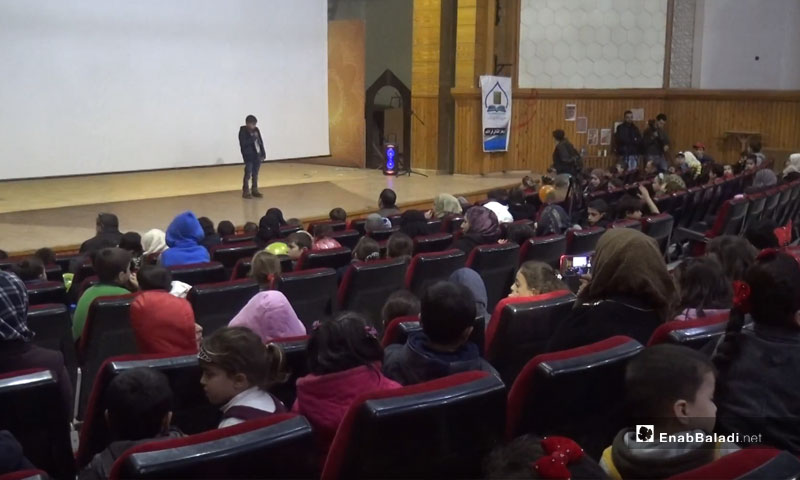 Shadow theater activities at the Cultural Center in Idlib - December 6, 2018 (Enab Baladi)