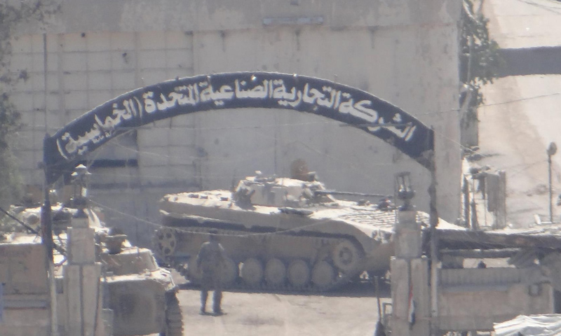 The Khumasia Company in Qaboun (Syrian Revolution Coordinators Union)