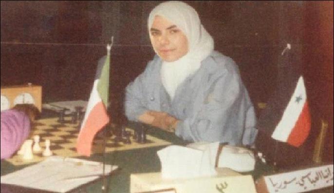 Dr. Rania al-Abbasi before her arrest (Internet)