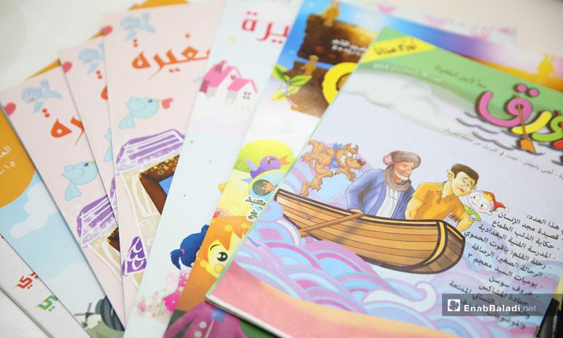 Expressive photo of children's magazines - 19 January 2019 (Enab Baladi)