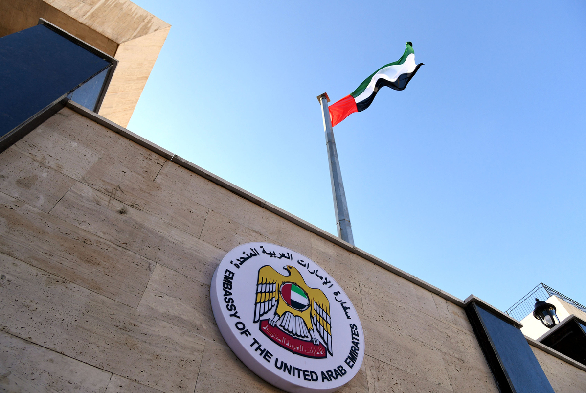 Maintenance works in preparation for the reopening of the UAE Embassy in Damascus (Syrian Digital Media)