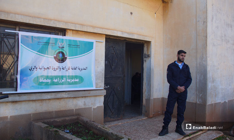 The opening of the Agriculture Directorate in al-Ghab Plain, rural Hama – December 24, 2018 (Enab Baladi)
