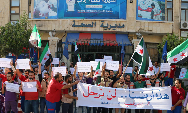 Medical staff protesting in front of Idlib Free Health Directorate October 16, 2018 (Idlib Health Directorate)
