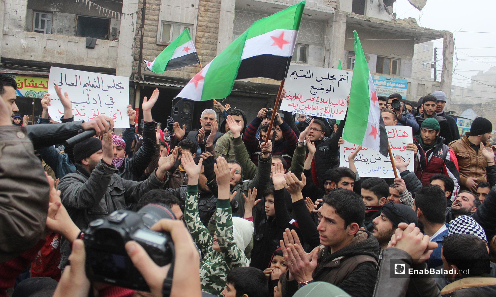A demonstration in the city of Maarrat al-Nu