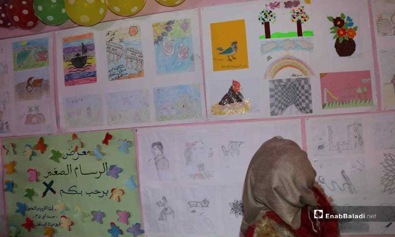 "The ""Little Painter"" exhibition at the ""Abi Tammam"" school in Raqqa – 2019 (Enab Baladi)"