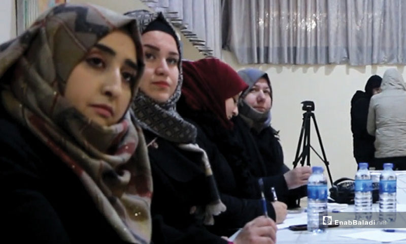 A forum dialogue addressing the issue of Syrian women detainees and the reasons of violence – Idlib January 31, 2019 (Enab Baladi)