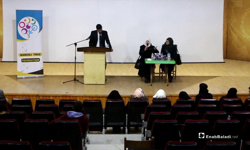 A seminar of the challenges facing women's education in Idlib – February 1, 2019 (Enab Baladi)