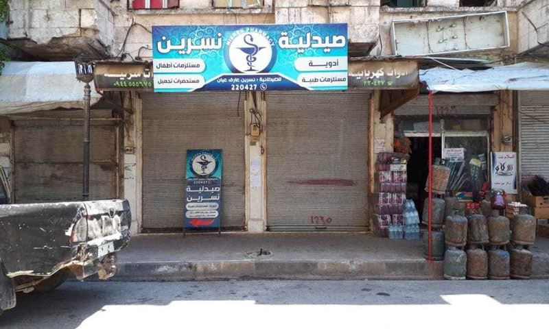 A pharmacy in Idlib - 21 June 2018 (Idlib Pharmacists Syndicate Facebook page)
