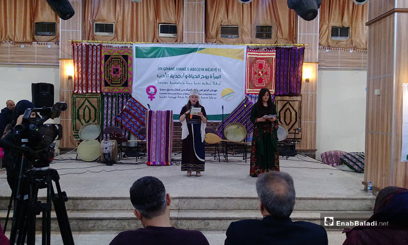 Of the events of the Arts and Literature Festival in Qamishli – March 1, 2019 (Enab Baladi)