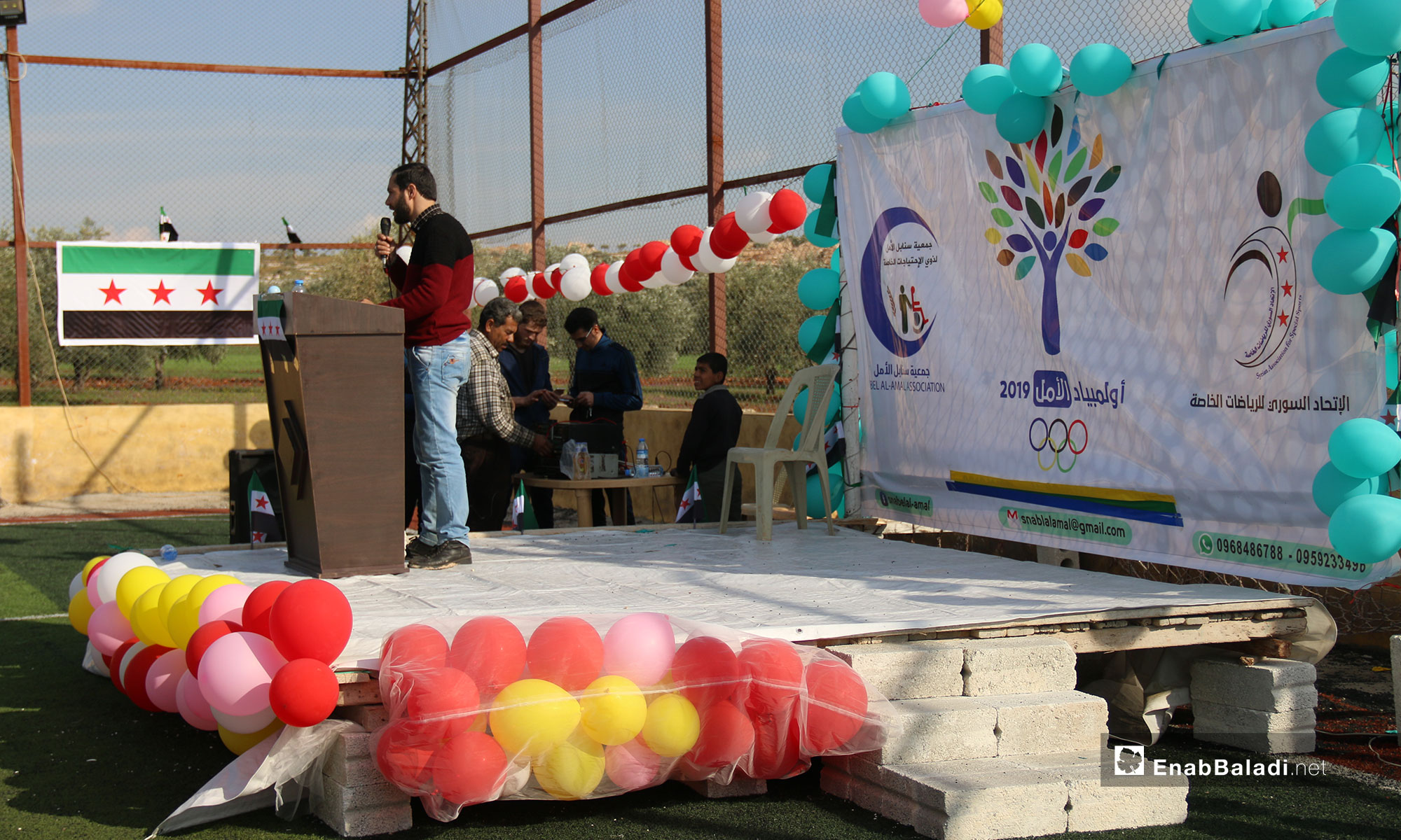 Hope Olympics for persons with disabilities in the town of al-Abazmo, rural Aleppo – March 11, 2019 (Enab Baladi)