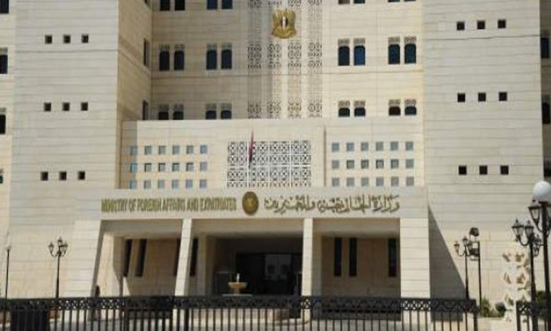The Syrian Ministry of Foreign Affairs in Damascus – Internet