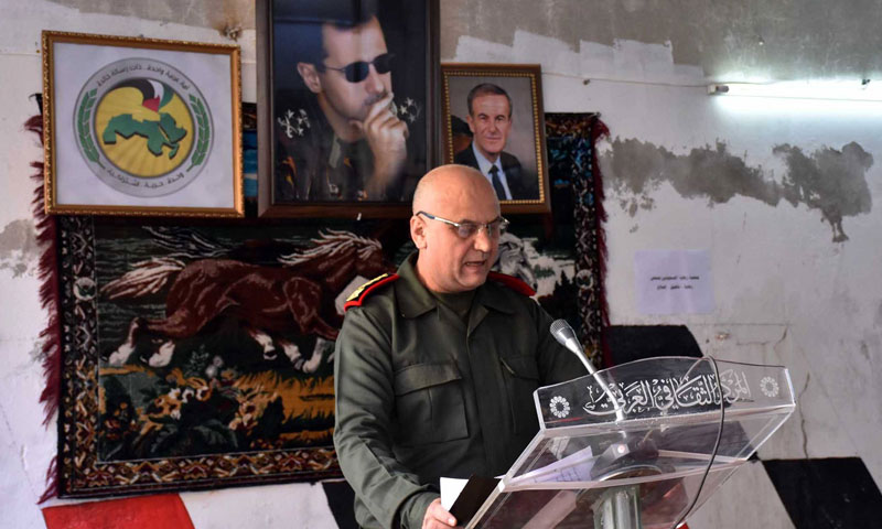 Opening ceremony of a cultural centre in Homs Central Prison- 25 November 2018 (SANA)