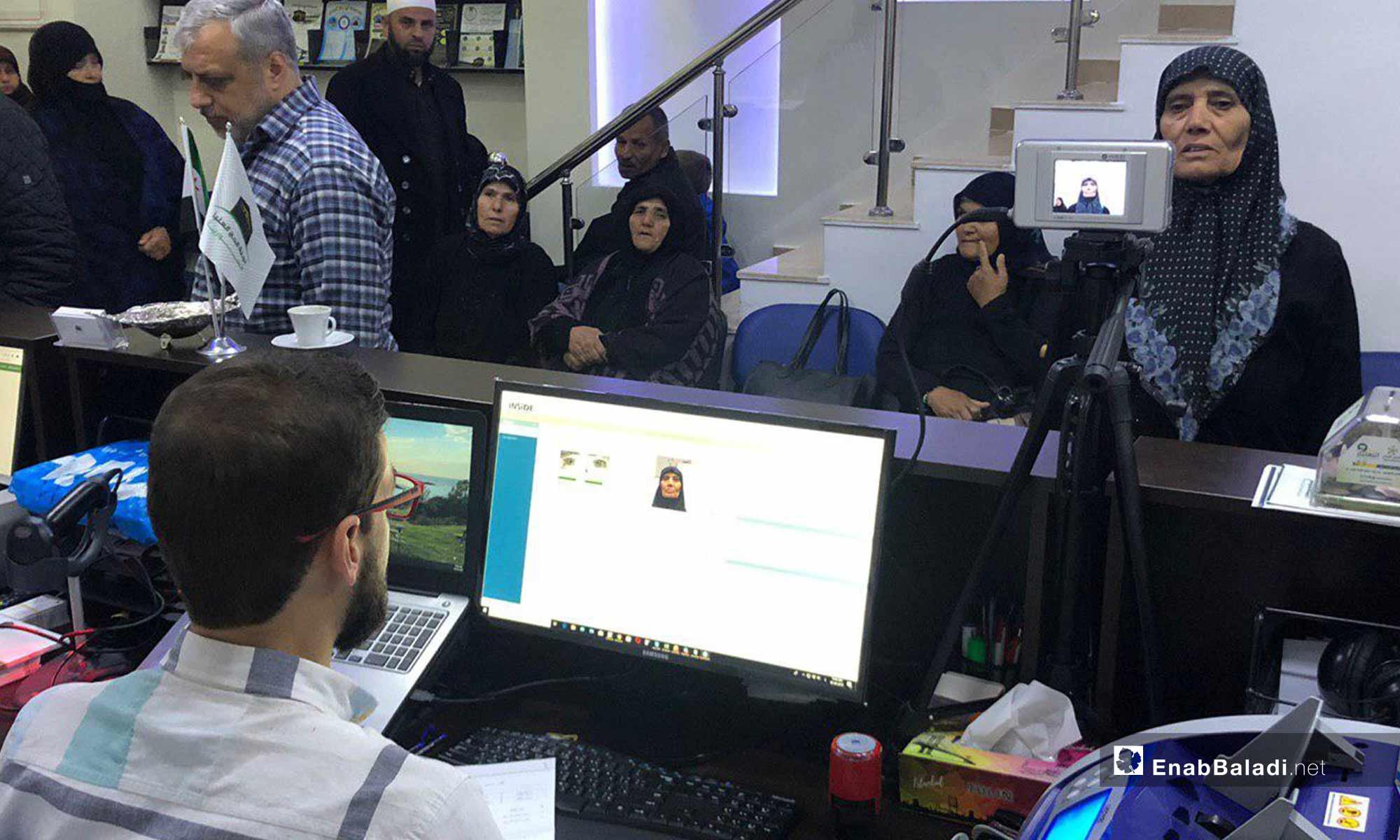 Registering the names of the Syrian pilgrims who wish to perform Hajj through Syrian Supreme Hajj Committee - March 2019 (Enab Baladi)