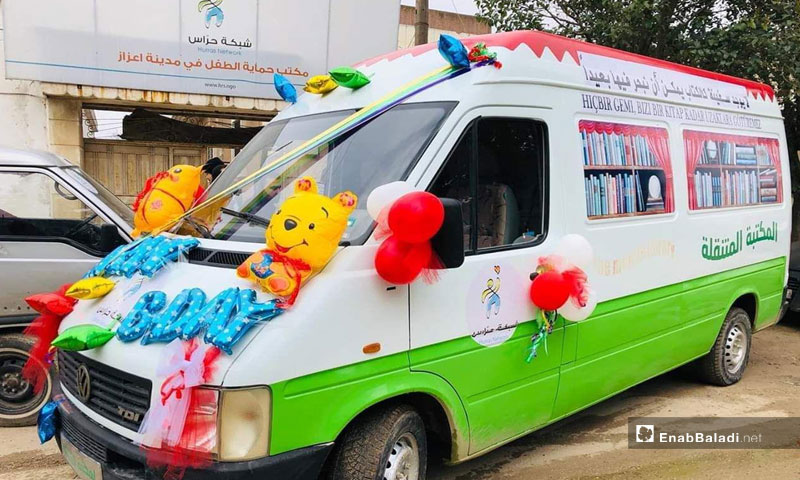 A mobile bookstore in Azaz, northern rural Aleppo – April 10, 2019 (Enab Baladi)