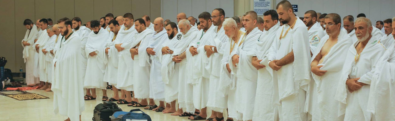 Syrian pilgrims at Gaziantep Airport - Turkey 2018 (Syrian Supreme Hajj Committee page)